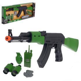 Набор военного «Гром» с АК-47, 5 предметов