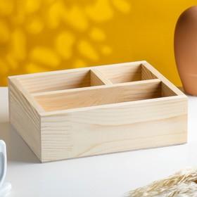 Кашпо деревянное с двумя перегородками малое, 25х20х8 см