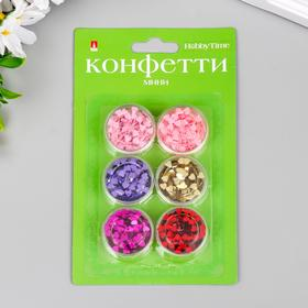 """Конфетти """"Сердечки"""" 6 цветов, 4 мм"""