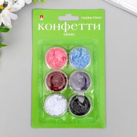 """Конфетти """"Сердечки контурные"""" 6 цветов, 4 мм"""