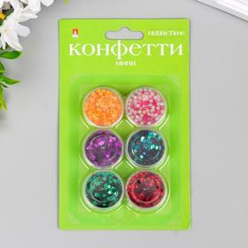 """Конфетти """"Цветочки"""" 6 цветов, 3 мм"""