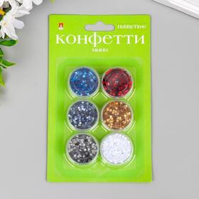 """Конфетти """"Звёздочки"""" 6 цветов, 3 мм"""
