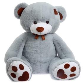 Мягкая игрушка «Медведь Тони», цвет дымчатый, 200 см