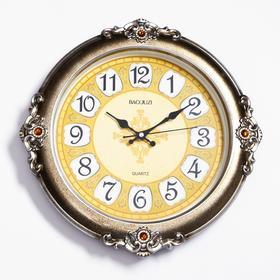 """Часы настенные, серия: Классика, """"Роскошь"""", плавный ход, 38.5 х 38.5 см, d=27.5 см"""