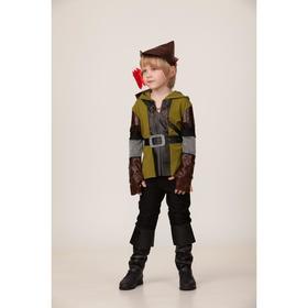 """Карнавальный костюм """"Робин Гуд"""", штаны, куртка, головной убор, р.32, рост 128 см"""