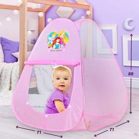 """Палатка детская игровая """"Милая принцесса"""" Приинцессы"""