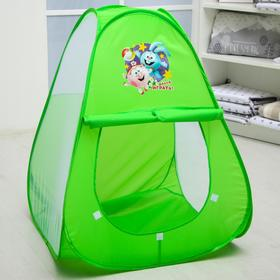 """Палатка детская игровая """"Давай играть!"""" Смешарики: Крош и Нюша"""