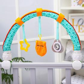 Developing, soft, game arc on the stroller / Cot