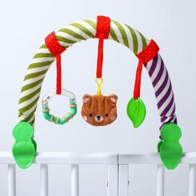 Развивающая, мягкая, игровая дуга на коляску/кроватку «Мишка», прорезыватель/погремушка