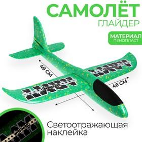 Army 46x49 cm Airplane, Green