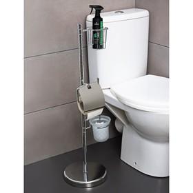 Стойка с тремя аксессуарами для туалета, 80 см, цвет хром