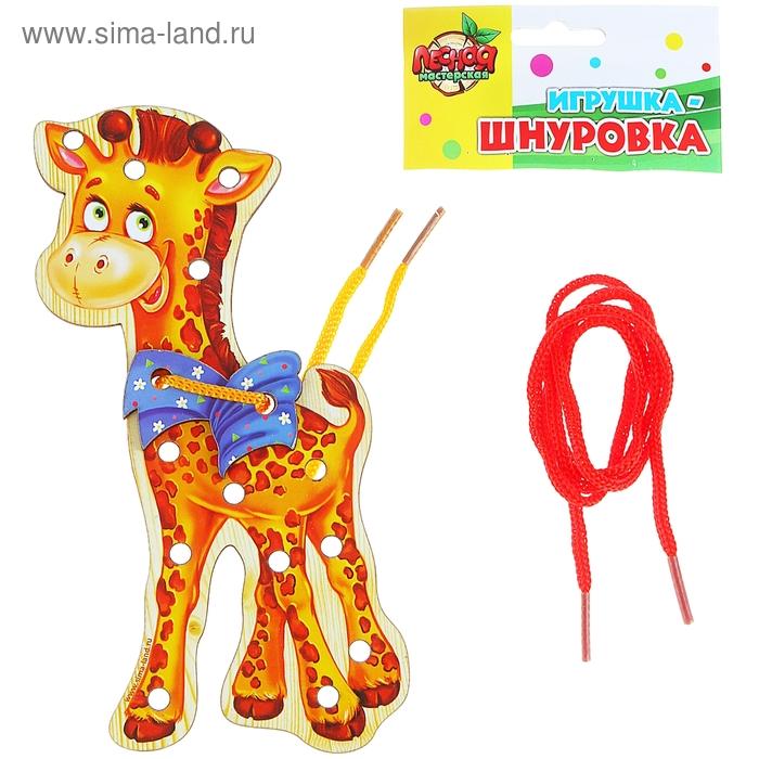 """Шнуровка фигурная """"Жирафик в шарфике"""""""