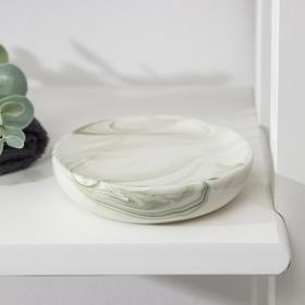 Мыльница «Розалин», цвет бело-зелёный