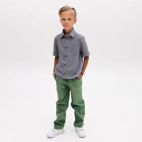 Брюки для мальчика MINAKU: Casual collection KIDS, цвет оливковый, рост 104