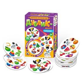 Настольная игра «Дублик-мини. Классик», 30 карточек