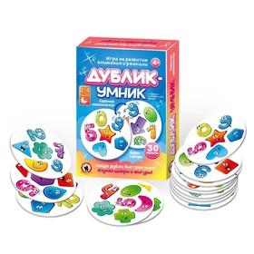 Настольная игра «Дублик-умник. Цифры и фигуры», 30 карточек