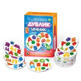 Настольная игра «Дублик-умник. Буквы и фигуры», 60 карточек