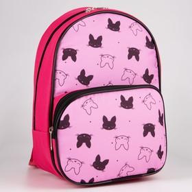 Рюкзак «Зайка», 20х11х28 см, отд на молнии, н/карман, розовый