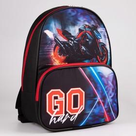 Рюкзак «Мото», 20х11х28 см, отд на молнии, н/карман, чёрный