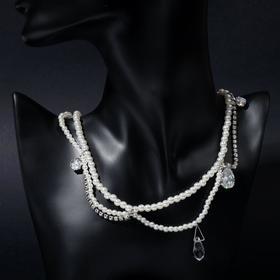 """Колье """"Цепь"""" жемчуг и слезинка, цвет белый в серебре ,43см"""