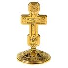 """Крест на подставке """"Русь"""", золотистый цвет"""