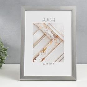 Фоторамка пластик Gallery 21х29,7 см, 641822, серебро