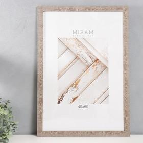 Фоторамка Gallery 40х60 см, 651640-17, коричневый