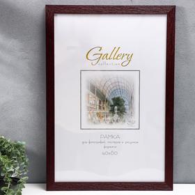 Фоторамка Gallery 40х60 см, 651646-17, венге