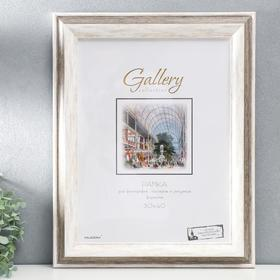 Фоторамка Gallery 30х40 см, 673469-15, бежевый