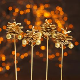 Новогодний декор «Золотые шишки на шпажке» 4 шт.