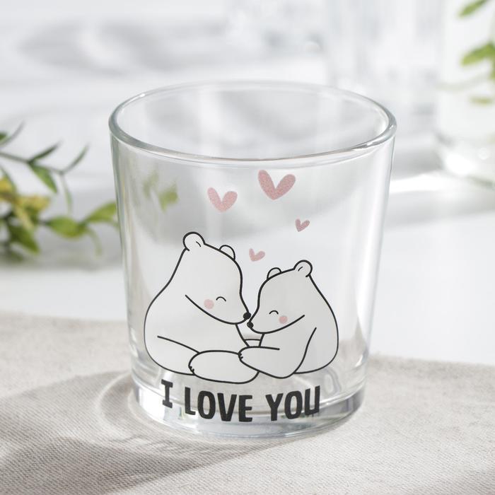 Стакан «I love you», 250 мл