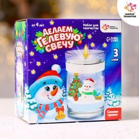 Набор для творчества «Делаем новогоднюю гелевую свечу: снеговик»