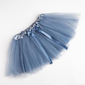 Юбка трёхслойная KAFTAN, синий, 25 х 22 см