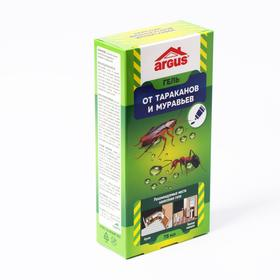 Гель от тараканов и муравьев ARGUS, универсальный, туба, 75 мл