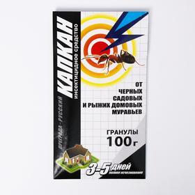 "Гранулы от муравьев ""Капкан Преграда"", 100 г"
