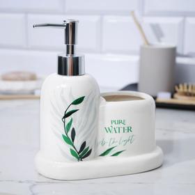 """Дозатор для мыла со стаканом """"Pure water"""", 300 мл"""
