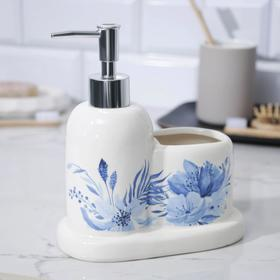 """Дозатор для мыла со стаканом """"Цветы"""", 300 мл"""