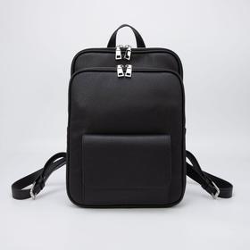 Рюкзак, 2 отдела на молниях, наружный карман, цвет чёрный