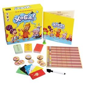 Игра «Хоба!»