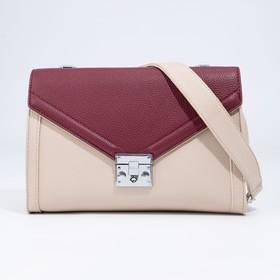 Сумка-мессенджер, отдел на клапане, наружный карман, длинный ремень, цвет коричневый/бордовый