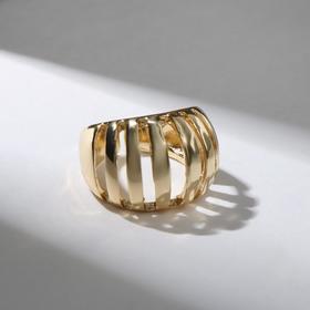 """Кольцо """"Тренд"""" ступеньки, цвет золото, безразмерное"""
