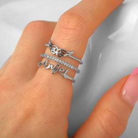 """Кольцо """"Сокровище"""" симбиоз линий, цвет белый в серебре, безразмерное"""