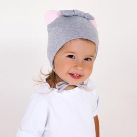 Шапка для девочки, цвет серый меланж, размер 46-48