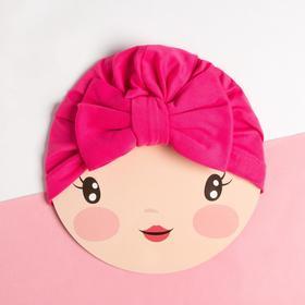Шапочка Крошка Я «Бант» цв. ярко-розовый. р-р 48