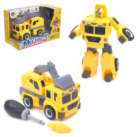 Конструктор винтовой «Строительный экскаватор», 2 в 1 робот-машина
