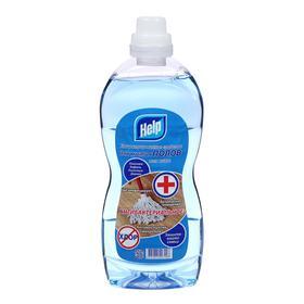 """Концентрированное средство для мытья полов """"Help"""" Антибактериальное 1000 г"""
