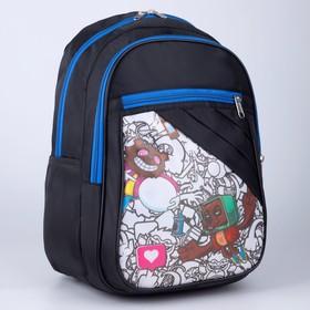 Рюкзак «Медведи», 28х16х43 см, 2 отдела на молниях, н/карман, чёрный