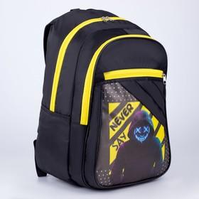 Рюкзак «Дым», 28х16х43 см, 2 отдела на молниях, н/карман, чёрный