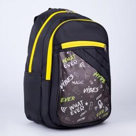 Рюкзак «Надписи», 28х16х43 см, 2 отдела на молниях, н/карман, чёрный