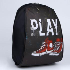 Рюкзак Play, 22х14х27 см, отд на молнии, чёрный